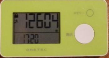 PB220088.jpg