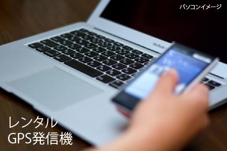 C789_keitaitomba500.jpg