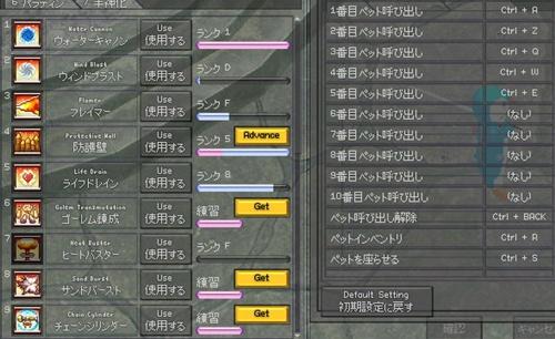 ショトカ メンテ 初期化 3
