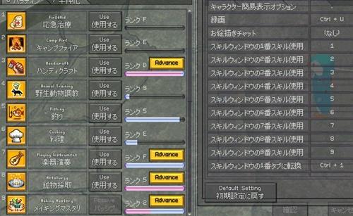 ショトカ メンテ 初期化 5