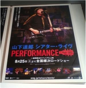 yamashita+Movie_convert_20120917200829.jpg
