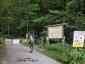 左俣林道ゲート