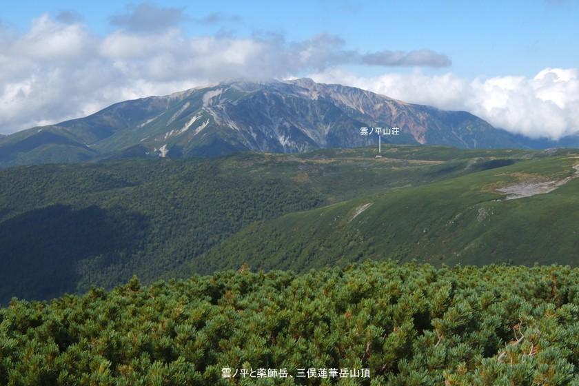 薬師岳と雲ノ平(三俣蓮華岳山頂)