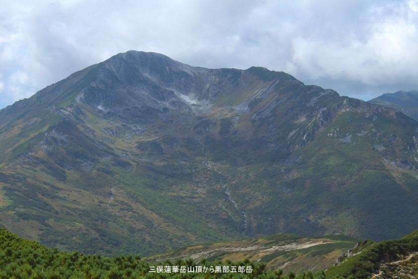 黒部五郎岳(三俣蓮華岳山頂)