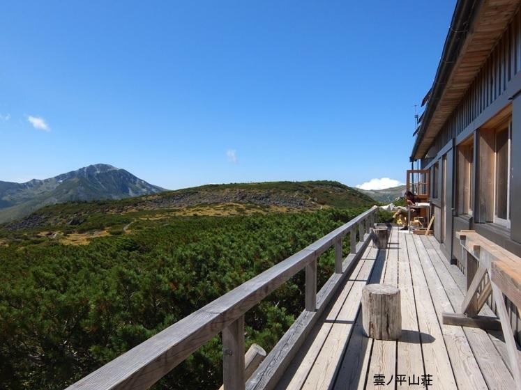 雲ノ平山荘2