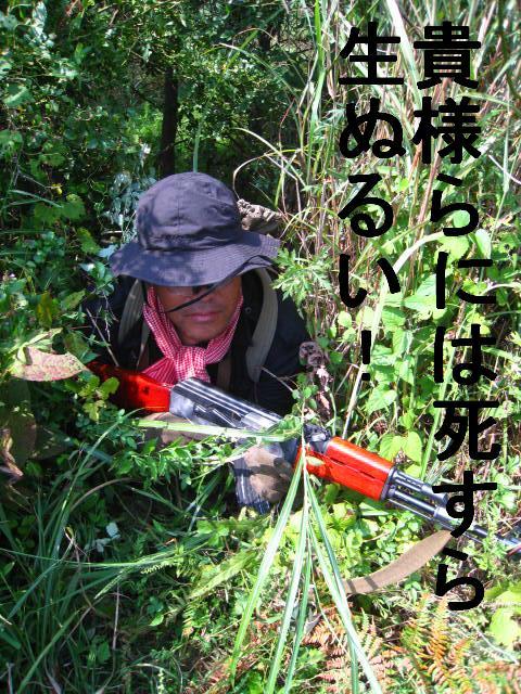 アホカリ 002