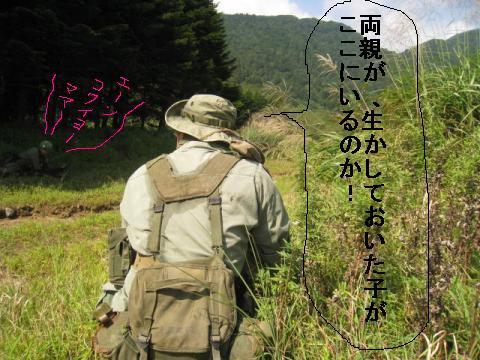 アホカリ1 (42)
