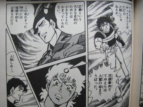 アクション刑事「ザ・ゴリラ」:...