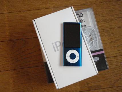 iPod nano G5 Blue