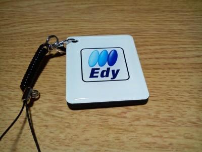 edy_002.jpg