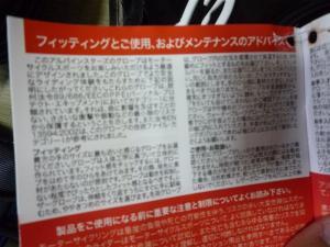 P1020061_R.jpg