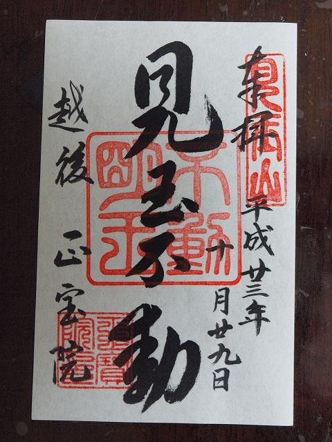 s-PA303411.jpg