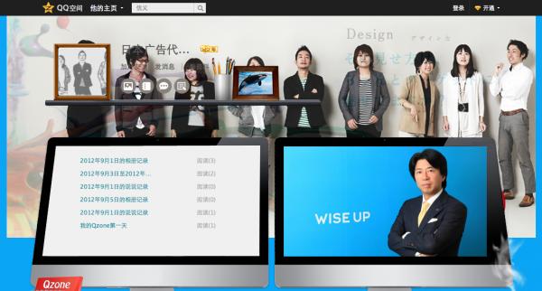 中国の人気SNS、QQ微博(キューキューウェイポー)でページを作りました