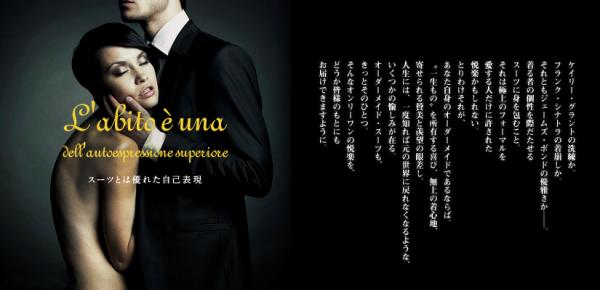 Tailar made suit Kami