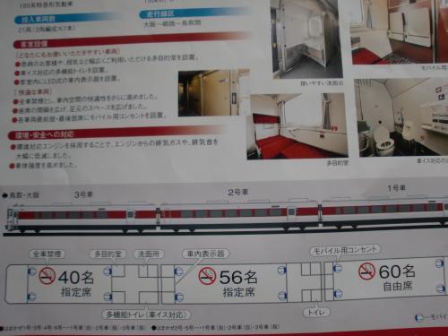 015_convert_20101017175500.jpg