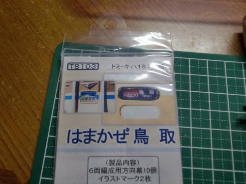 015_convert_20110227190527.jpg