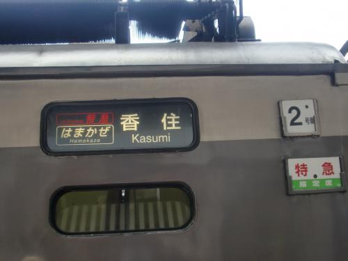 016_convert_20100920163242.jpg