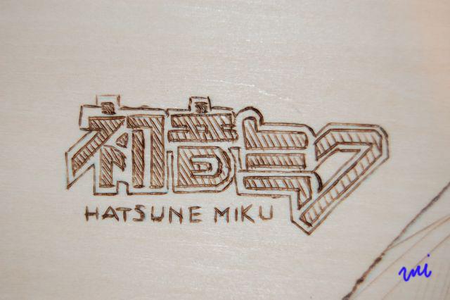 mimike3