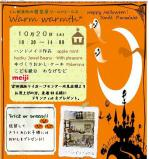 20121020_20121018093157.jpg