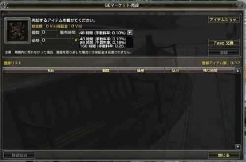 ge_20131204_1.jpg