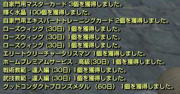 ge_20131204_2.jpg