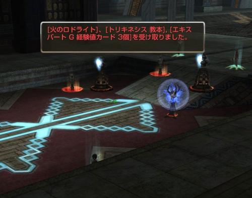 ge_20131206_7.jpg