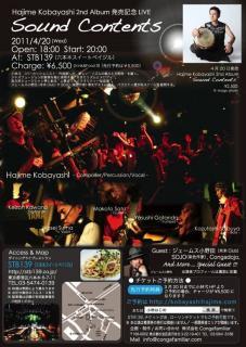 20110420001.jpg