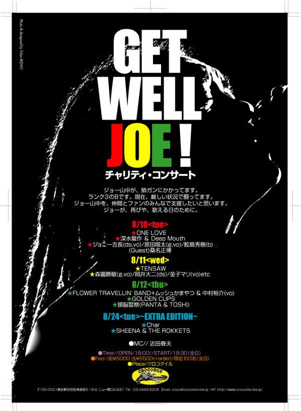 Get Well JOE!