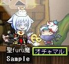 聖furu魔Part3