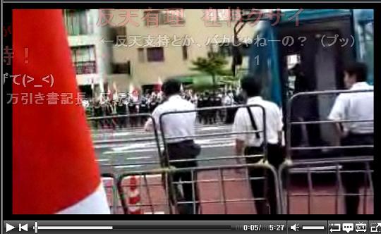 【高画質】 靖国デモ