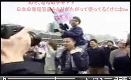 「反日大国中国国内での反日デモ【在特会とは比べものにならない】」