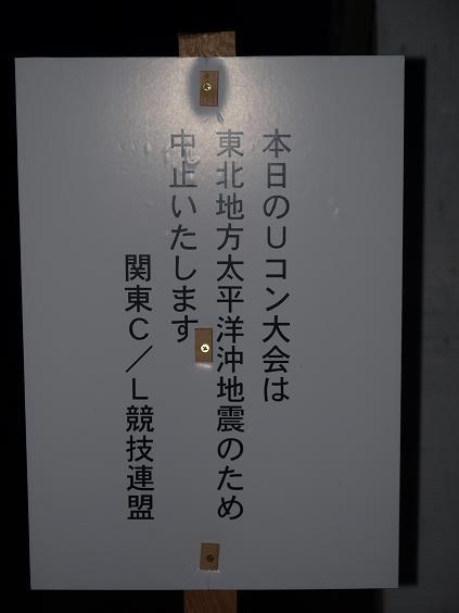 002 中止