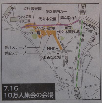 002 代々木