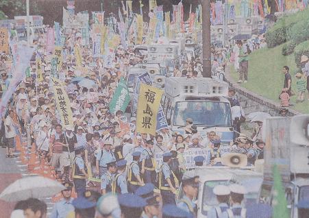 041 福島から