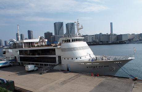 012 船