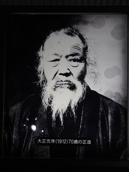 171 70歳