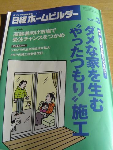 DSC04731_convert_20110224172405.jpg