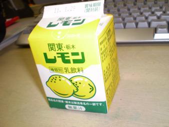 lemon_convert_20110121164223.jpg