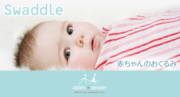 aden-001.jpg