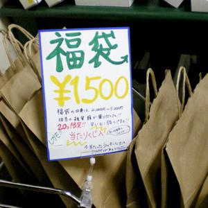 blog-sale5.jpg