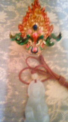 gift fom arja rinnpoche