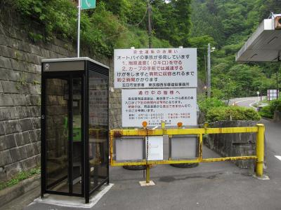 s-20100611_001.jpg