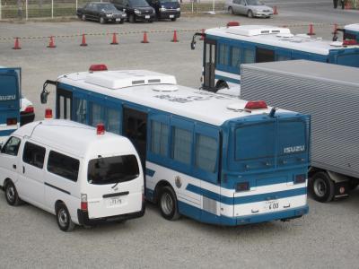 秋田県警察