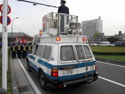 警視庁・現場指揮官車