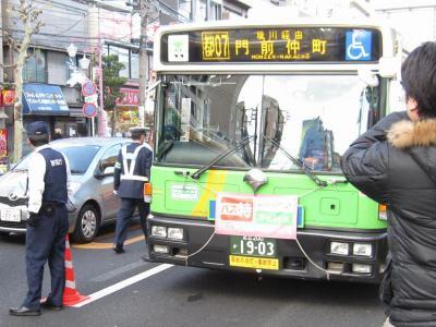 s-20110104_006a.jpg