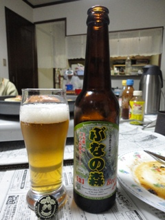 2011,03,21_blog