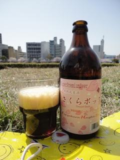 2011,04,10blog1