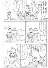 おいてけ!信仰心8