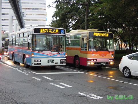 よ66&C7636