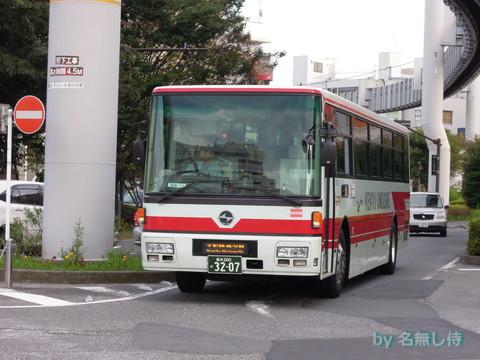C7059